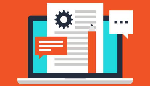 SANGOのカスタマイズ:投稿記事の幅を調整する方法