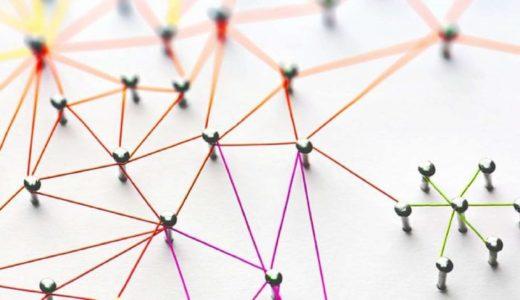 ネットワークトポロジーとは?スター型などの種類について解説