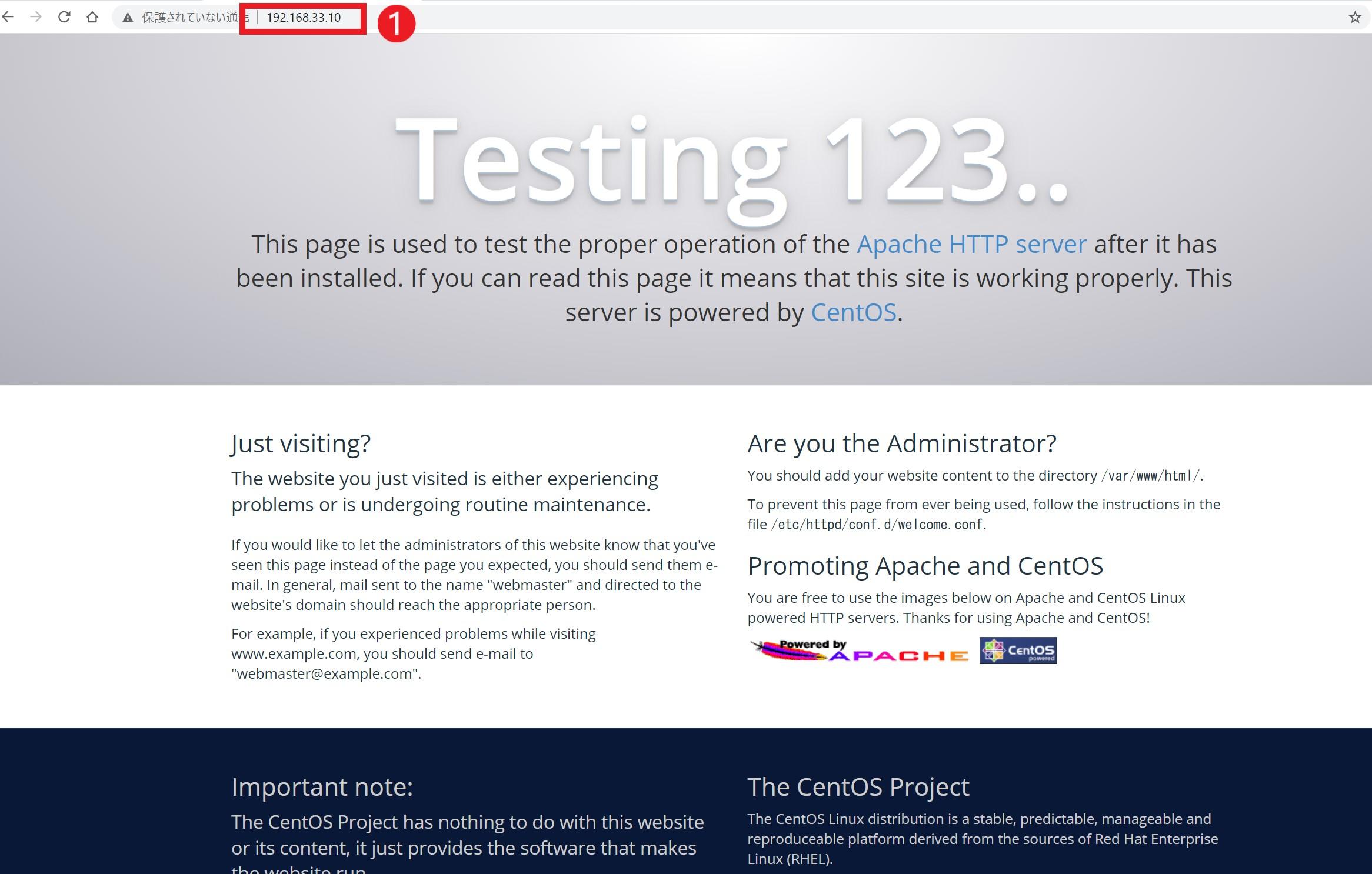 CentOS7のfirewallコマンドでポートを開放する方法